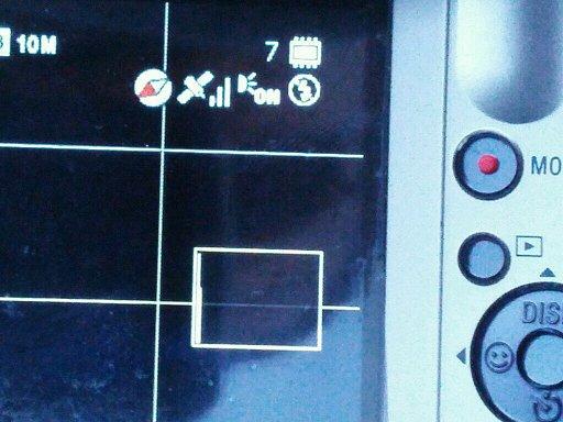 Das Symbol für erfolgreiche GPS Positionsbestimmung